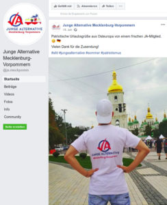 Баткин посещает Киев в качестве «нового» члена JA